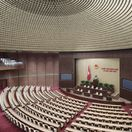 img_vn_national_assembly_hall_3