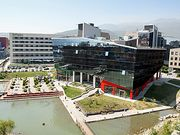 business_park_sofia_2