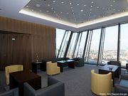 img_at_sky_conference_center_7