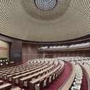 img_vn_national_assembly_hall_2